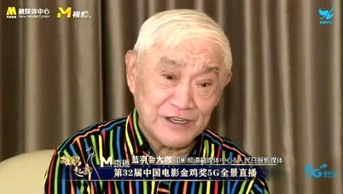 电影频道蓝羽采访演员牛犇 回顾获终身成就奖瞬间,落下热泪