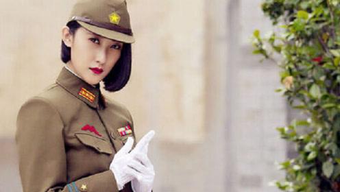日本最美女间谍暴露身份,只因她身上这一点,和寻常女子不同!