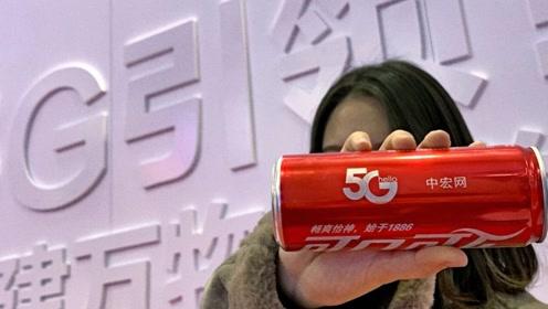 2019世界5G大会今在京开幕  应用场景展示精彩纷呈