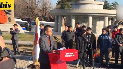 韩国在野党首不满文在寅执政 在青瓦台前绝食抗议遭市民嫌弃