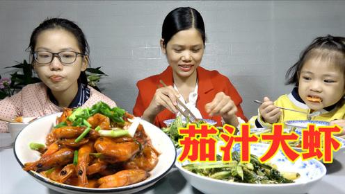 只有在饭店才会点的茄汁大虾,月妈自己在家做一样很好吃,看饿了