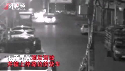 """湖南醉驾女子挑衅交警 在血检单签名""""你妈有病"""""""