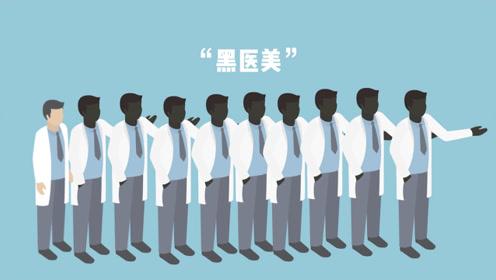 """将超2000亿!中国成全球第二大医美市场,但自身却亟待""""整形"""""""