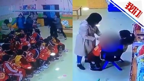家长监控上看到女儿被老师打 马上冲进教室打老师
