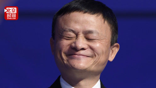 2019胡润套现企业家30强:马云一年套现40亿