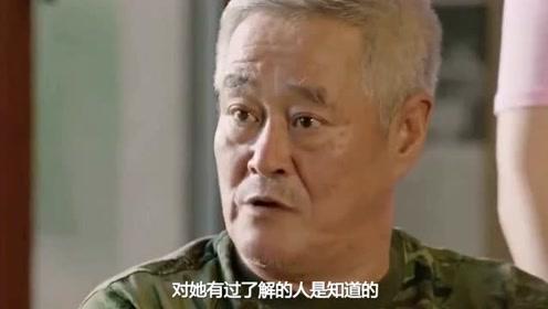 赵本山最美女徒弟曾靠另一个男人搏出位,网友:最后一张亮了