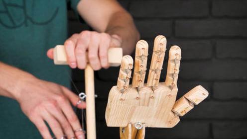 用木头制作的机械手臂,看起来很简单,做出来却要下一番功夫