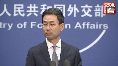 美海军未经允许连续2次闯入中国领海 外交部:已采取行动