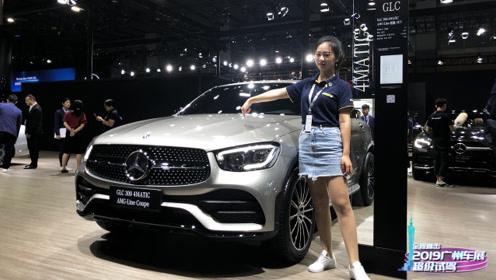 说我臃肿? 那是你不懂欣赏 奔驰GLC Coupe广州车展上市