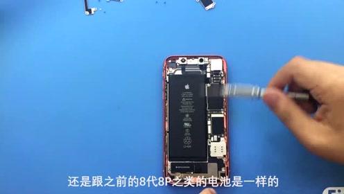 首发拆解iPhoneXR,看看为什么叫做廉价版iPhone