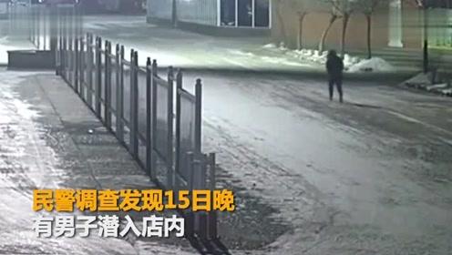 黑龙江男子偷配钥匙记密码 等10年后偷老东家保险柜