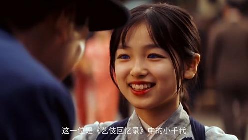 影视圈最美的童星,日本有小千代英国有赫敏,中国有她稳赢!