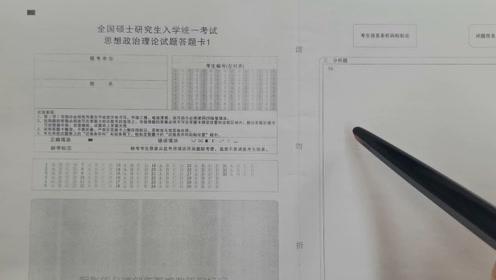 考研卷面提分攻略,搞定章法布局,卷面加分就这么简单!