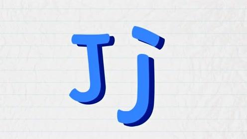 10 -Letter J - Alphabet Song