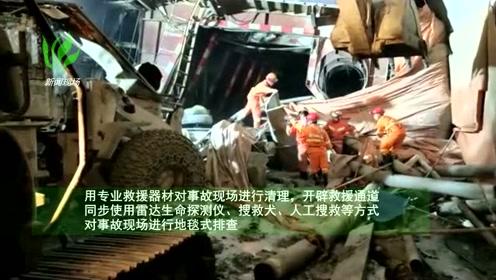 临沧凤庆在建高速公路隧道坍塌救援最新进展