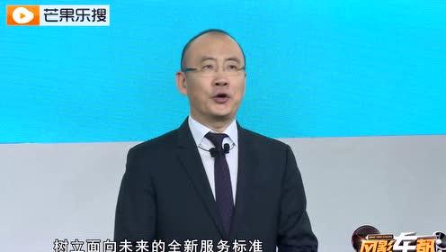 广州车展丨共创下一个梦想 广汽本田重磅出击2019广州车展