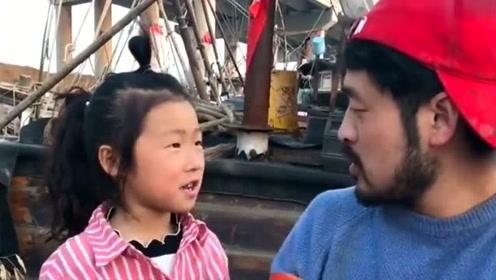 渔民小伙真舍得给干女儿吃,三斤一个的扇贝肉,吃着很过瘾
