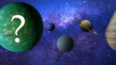 太阳系出现第九行星?原来是太阳吸过来的,或将造成隐患!