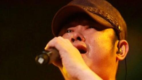 刀郎最痛苦的一首歌,被妻子抛弃后创作,听了让人感同身受