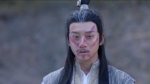 速看《从前有座灵剑山》第十八集 王陆生擒何长老 创建爱心教