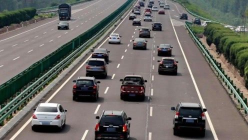 为什么老司机上高速很少走快车道?分析完你就懂了!