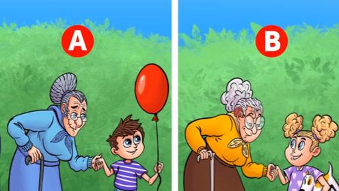 动脑时间:哪一个老奶奶是假冒的?