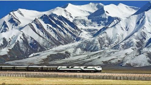 中国这条铁路惊艳世界!横穿7000米喜马拉雅山,看完不得不佩服