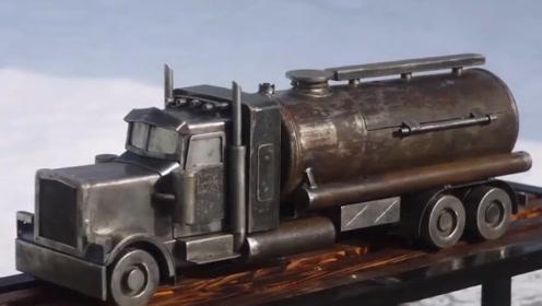 DIY全金属大卡车一辆,激起你的荷尔蒙!