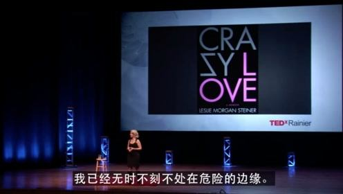【TED】Crazy Love