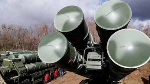 """不甘再当""""提鞋小弟"""",土耳其测试俄罗斯武器,美官员:越过红线"""