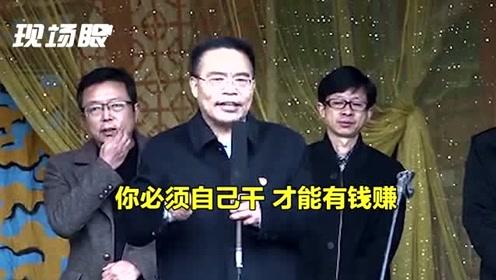 """镇党委书记向脱贫村民即兴脱稿发言 妙语连珠全程""""高能"""""""