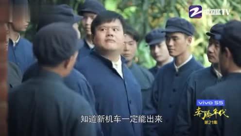 奔腾年代:王胖子实力支持灿烂的工作,太感人了