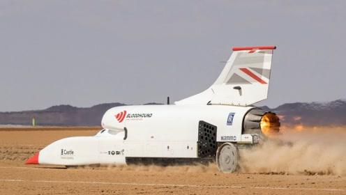 """老外研发""""火箭""""汽车,50秒内达到每小时1010千米,实在太牛了!"""