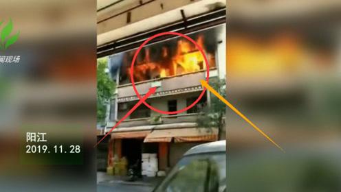 阳江一民宅突发火灾 现场滚滚浓烟