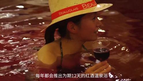 日本推出红酒温泉,男女混浴边喝边泡,不怕醉了发生什么?