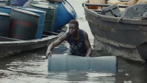 非洲最疯狂的石油大盗,每年偷走460多亿石油!从中获取巨大利润!