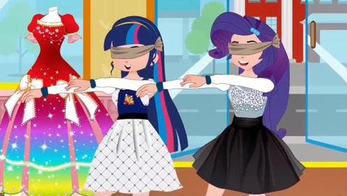三女子蒙眼选裙子,黄发女孩却不老实,最终被老板制裁了!