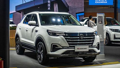 2019广州车展:实拍长安汽车全新CS55 Plus系列
