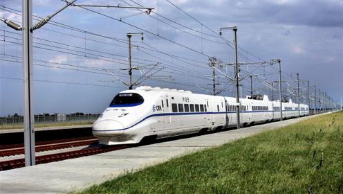 中国翻盘最快的高铁!两年就亏损49亿,如今却年赚300亿