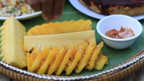 菠萝也能这么吃?用它炒饭都是基本操作