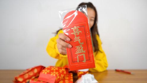 买了一大包零食,没想到开出了个大红包,你猜多少钱?