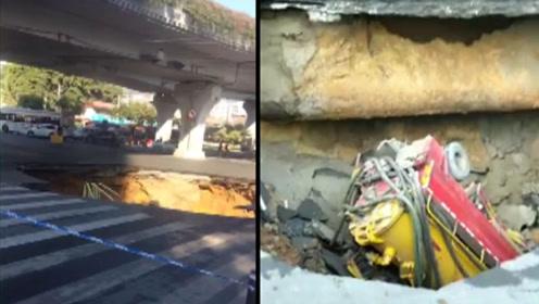 广州道路塌陷3人被困 家属受质疑救援不到位:为什么还打混凝土?