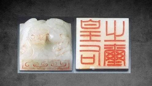 消失两千年的国宝玉玺被小学生捡到,无偿上交,获20元路费奖励