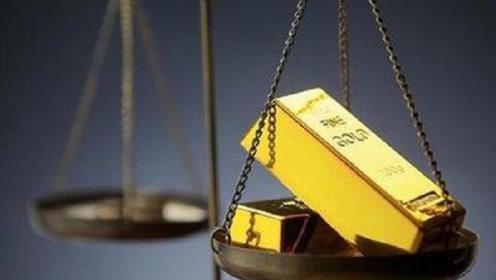公斤黄金和10公斤人民币,选择哪个更划算?今天算是清楚了