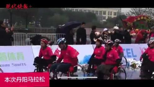 """21位轮椅""""跑者""""闪耀丹阳马拉松,挑战成功!"""