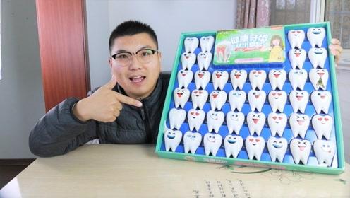 """200块钱买了盒""""牙齿""""抽奖,中奖率真的高吗?能中1000元吗?"""