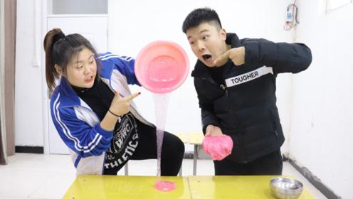 胖芸儿教同桌做泥,成功率100%的无硼砂假水!结局太有趣了
