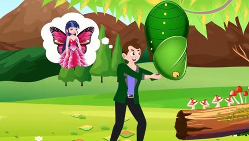男孩在树林发现茧子,里面居然住着蝴蝶公主,成功求婚带回家!