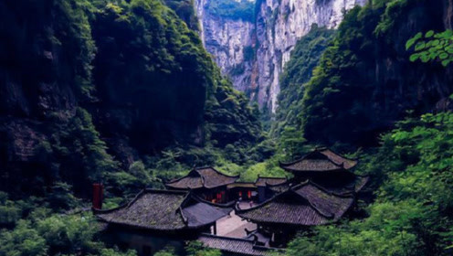 重庆悬崖秘境中的四合院,张艺谋斥重资在此取景,如今估值超20亿
