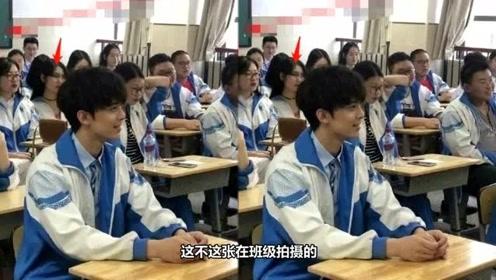 """吴磊晒教室内照片,最后一排的""""长发姐姐""""成亮点,请你原地出道"""
